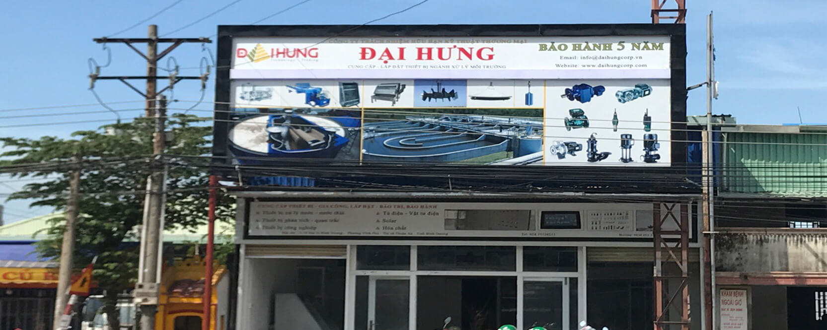 Dai Hung Showroom